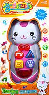 Телефон детский сотовый DS620B-1, музыкальный мобильный телефон, музыкальная игрушка телефон