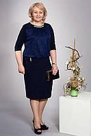 Платье женское больших размеров Платья батал