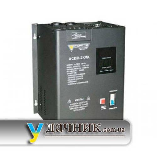 Стабилизатор напряжения FORTE ACDR-2kVA