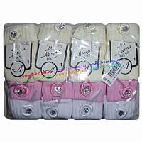 Носки для девочек Vit0021 стрейч 12 шт
