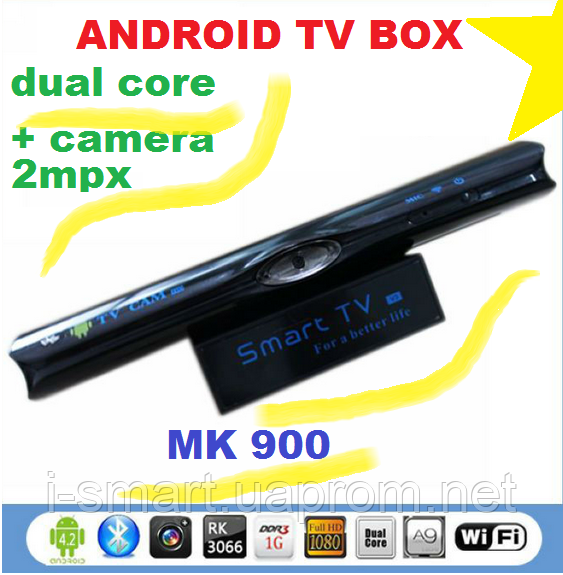 MK 900 Android 4.2 Dual Core RK3066 1GB/8GB WIFI  Camera 2.0MP TV BOX