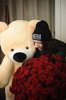 Персиковый плюшевый медведь 180 см