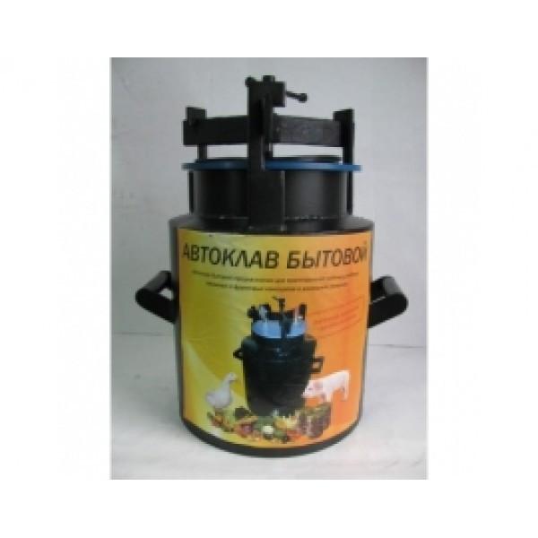 Купить мини автоклав для домашнего консервирования самогонный аппарат для кальвадоса