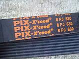 Ремінь на бетономішалку 8PJ-630 PIX, фото 3
