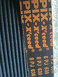 Ремінь на бетономішалку 8PJ-630 PIX, фото 5