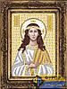 Схема иконы для вышивки бисером - Христина (Кристина) Святая Мученица, Арт. ИБ4-129-2