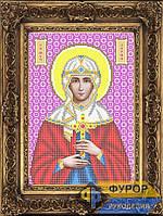 Схема иконы для вышивки бисером - Дарья Святая Мученица, Арт. ИБ4-131-1