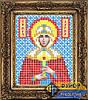Схема иконы для вышивки бисером - Дарья Святая Мученица, Арт. ИБ6-051