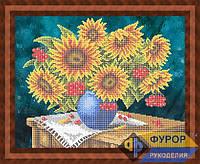 Схема для вышивки бисером - Натюрморт из подсолнухов и калины в вазе, Арт. НБч3-76