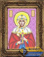 Схема иконы для вышивки бисером - Дарья Святая Мученица, Арт. ИБ5-037-1