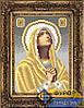 Схема иконы для вышивки бисером - Святая Дева Мария, Арт. ИБ5-122-2