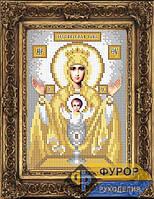 Схема иконы для вышивки бисером - Образ Пресвятой Богородицы Неупиваемая Чаша, Арт. ИБ5-123-2