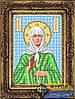Схема иконы для вышивки бисером - Матрона Святая Блаженная, Арт. ИБ4-038-1
