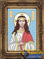 Схема иконы для вышивки бисером - Христина (Кристина) Святая Мученица, Арт. ИБ4-129-1