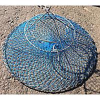 Раколовка - раскладушка 40 см