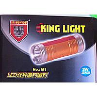 Фонарь для ночной рыбалки на треноге King light M1