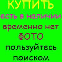 Авто 1:250 000 Кіровоградська обл Адміністративна Авто Кировоградская
