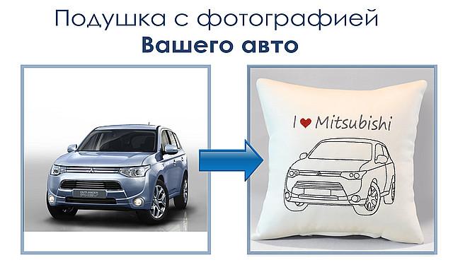 Подушки с вышивкой автомобиля