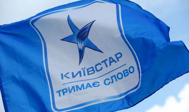 Киевстар позволит самостоятельно менять SIM-карту и восстанавливать номер