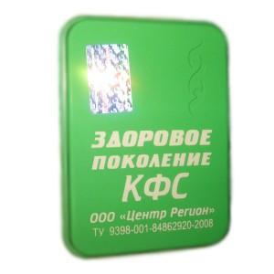 КФС Здоровое поколение (Зелёная КФС)