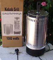 Электрошашлычница Нева-1 ЭШВ Energy-Kebab