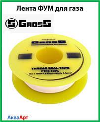Лента ФУМ PROFI 19мм х 15м х 0,2мм для газа Gross