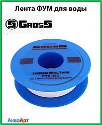 Лента ФУМ для воды Gross 12мм х 12 х 0,1мм