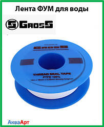 Лента ФУМ PROFI для воды Gross 19мм х 15м х 0,2мм