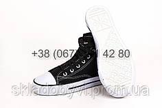 Кеды спортивные мужские высокие 081 черно-белые взрослые  41-47