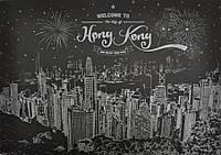 Скретч-картина Ночной Гонконг / Картина гравюра