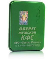 КФС Оберег мужской (Зелёная КФС)