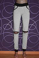 Женские спортивные штаны хорошего качества, уникальный дизайн