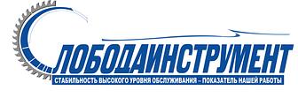 "ООО ""СЛОБОДАИНСТРУМЕНТ"""
