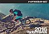 Новинки велосипедов 2016 в Украине из Германии