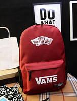 Рюкзак Vans Off the Wall классический красное ЛОГО бордовый