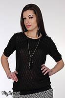 """Джемпер для беременных """"Tracy"""", из ажурного трикотажа, черный"""