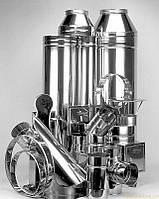 Комплектующие к дымоходным трубам