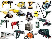 Электроинструменты для ремонта и деревообработки