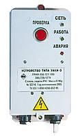 Устройство автоматического контроля изоляции УАКИ - Э 380/220/127