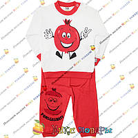 Турецкие детские костюмы с фруктом Гранат для девочек и мальчика от 1 до 4 лет (4074-2)