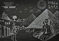 Скретч-картина Древний Египет / Картина гравюра