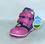Ботинки весна девочка, фото 3