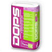 DOPS Thermfix Клеевая смесь для пенополистирольных и минераловатных плит, 25кг