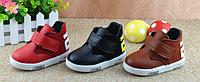 Весняне взуття на хлопчика