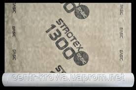 Cупердифузійна мембрана STROTEX BASIC 1300