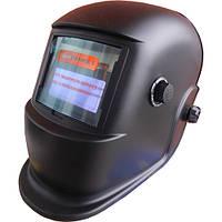 Сварочная маска-хамелеон FORTE МС-3500 екран 110*90*8,2мм степень затемнения DIN 9-13 вес 0,45кг
