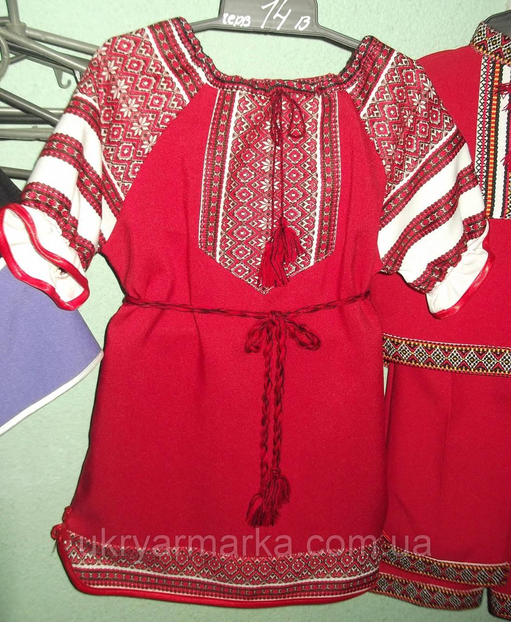 """Плаття для дівчинки """"Гуцулка"""" червоне"""
