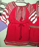 Вишиті плаття в Украине. Сравнить цены 4420a833d51f4