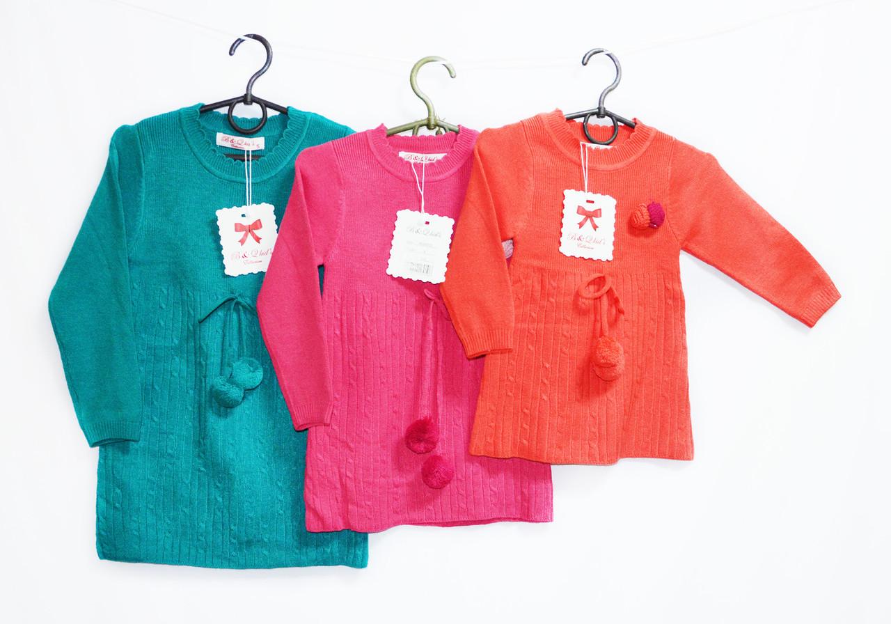 Платье детское вязанное польское . Отменное качество От 1 до 5 лет. №6910