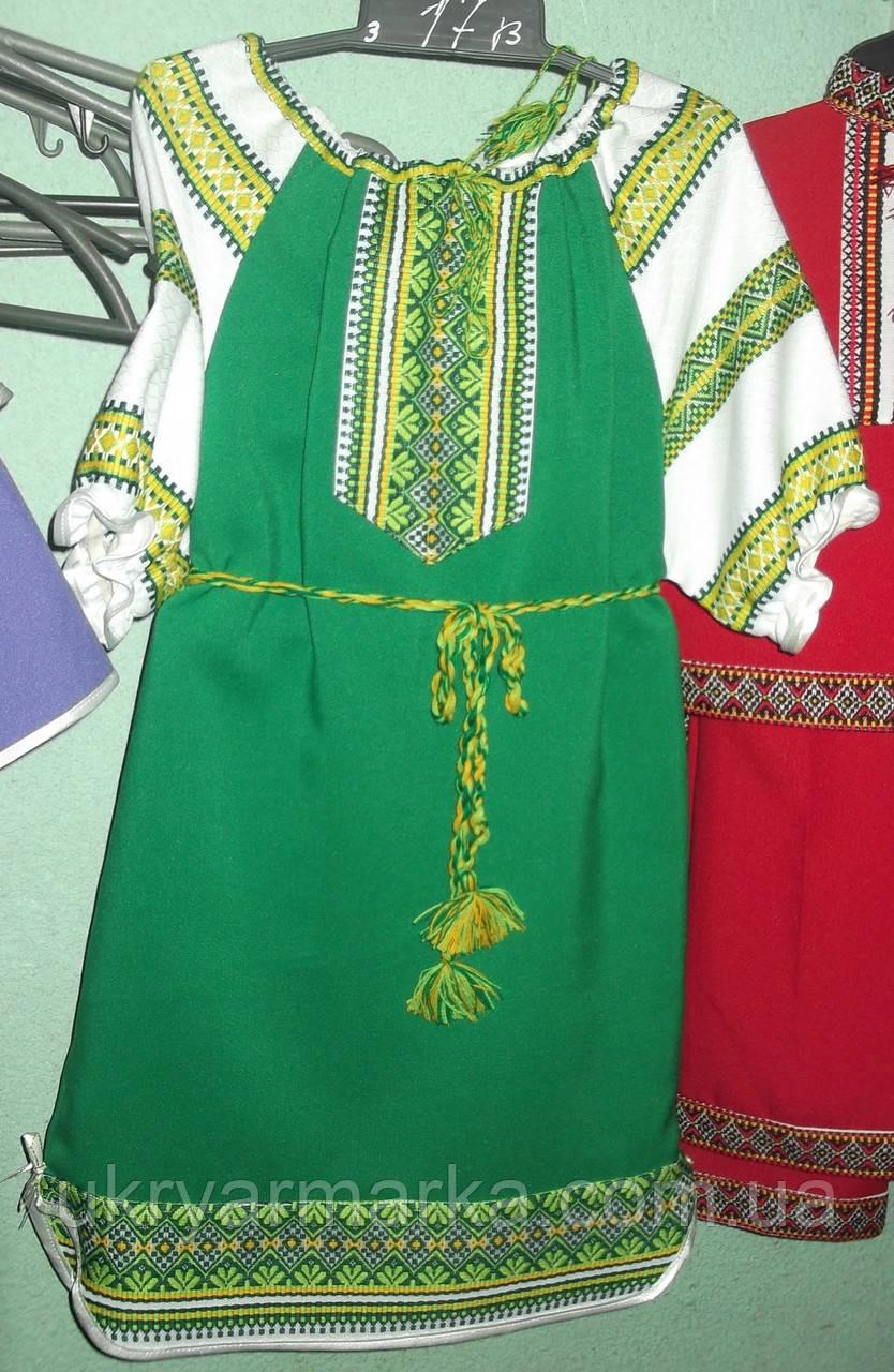 """Плаття для дівчинки """"Гуцулка"""" зелене"""